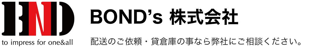 BOND's 株式会社